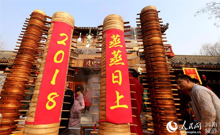 """河南开封:2018笼灌汤包祝福新年""""蒸蒸日上"""""""