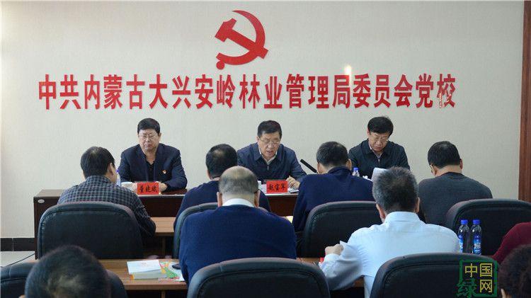 管理局党委宣传系统党的十九大精神专题培训研讨班开班