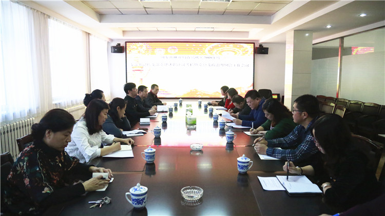 阿龙山林业局召开直属机关支部书记述职专项工作会议