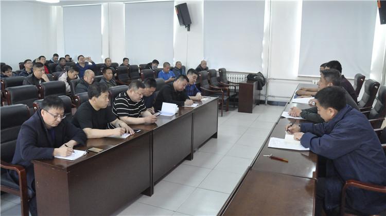 图里河林业局直属机关召开森林防灭火工作会议
