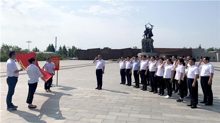 """兴安石油公司党员领导干部参加参观反法西斯纪念园海拉尔要塞活动"""""""
