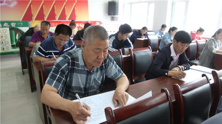 甘河林业局党委进行2019年党员干部理论测试
