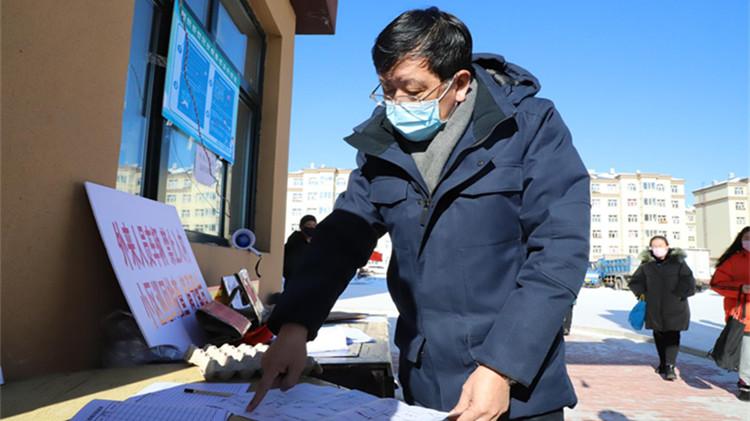 【综合】赵宝军到林区北部4局检查督导新冠肺炎疫情防控工作