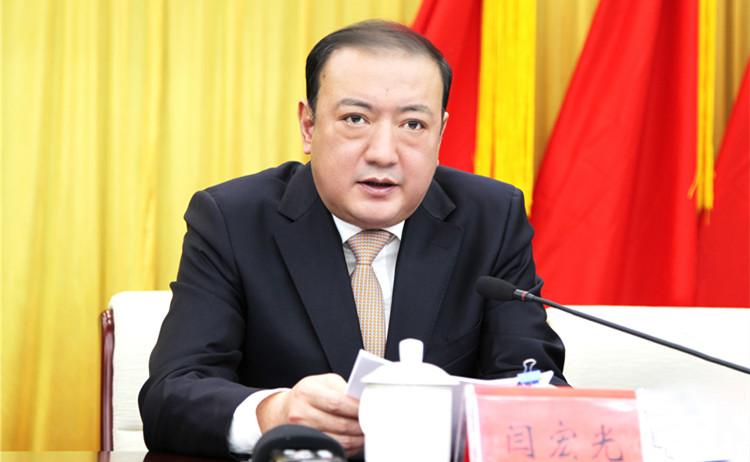 森工集团党委副书记、董事、总经理闫宏光出席会议并讲话