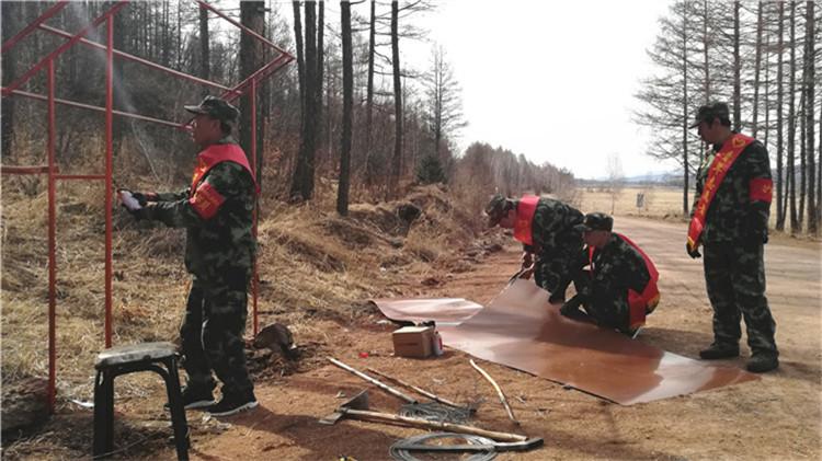 阿里河林业局兴阿林场团支部积极开展青年志愿者活动