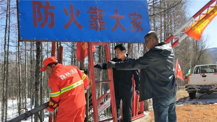 满归林业局孟库林场加大管护站防火宣传力度