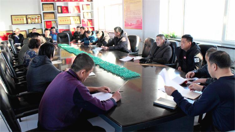 阿龙山林业局资源处组织全体党员学习党的十九届四中全会精神