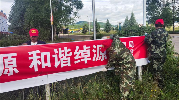 绰源林业局防火办志愿者义务更换宣传牌
