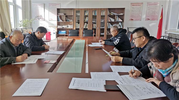 毕拉河林业局退管中心开展测试答题活动