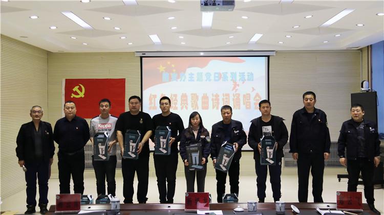 吉文林业局有限公司防火办举办红色经典歌曲、诗词诵唱会