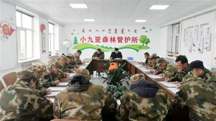 小九亚林场举办防扑火知识培训班