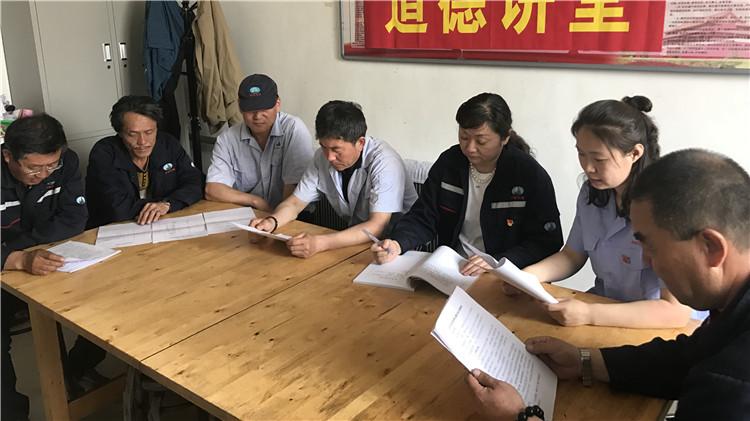 兴安石油公司开展道德讲堂进基层活动.jpg