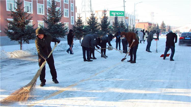 伊图里河林业局100余名志愿者走上街头开展清雪劳动