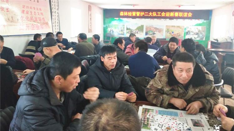 乌局森林经营管护二大队工会举办迎新春联谊会.jpg