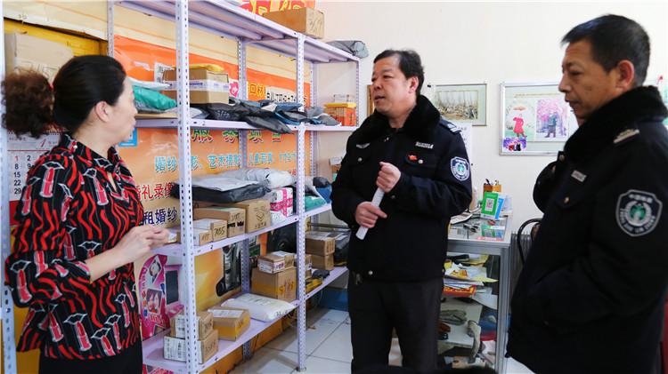 绰尔林业局开展杜鹃及野生动物保护专项行动 (2).JPG