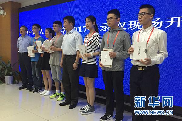 中国人民大学在京招生实际录取198人