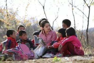 写好教育奋进之笔 争做振兴乡村教育的行动派