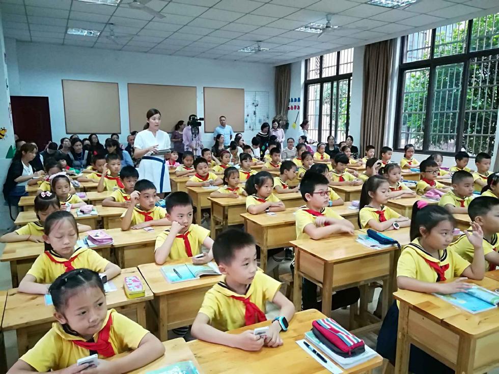 教育部开展中小学有偿补课专项整治