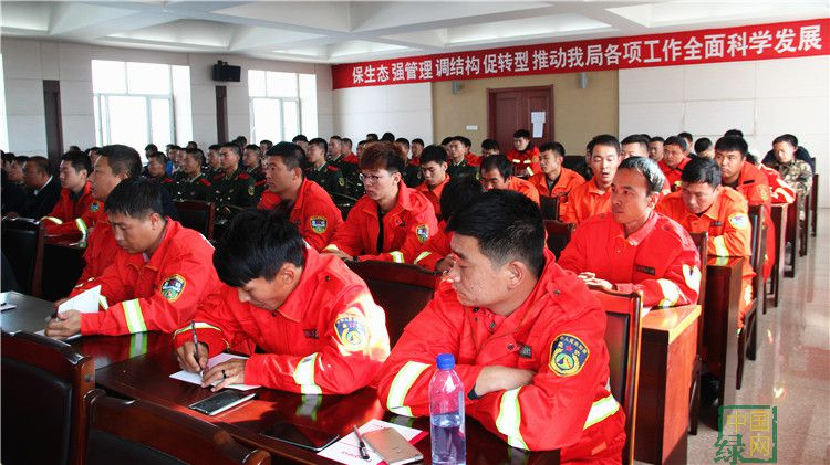 毕拉河林业局举办森林防火指战员岗位技能培训班