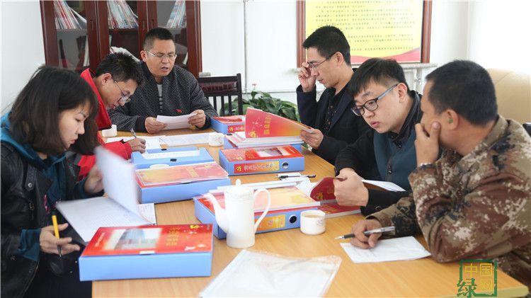 绰尔林业局组织部派督导组到塔尔气林场检查党建内业工作