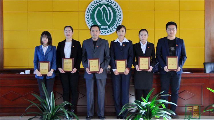 库都尔林业局召开庆祝第十八个中国记者节表彰会暨新闻写作业务培训班