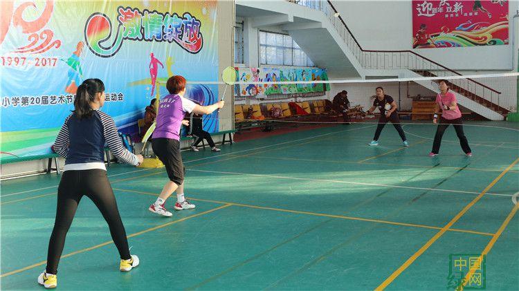 """绰源林业局举办2017年职工羽毛球比赛"""""""
