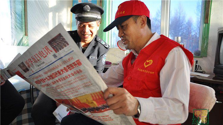 库都尔林业局党员志愿者争做党的十九大精神宣讲员
