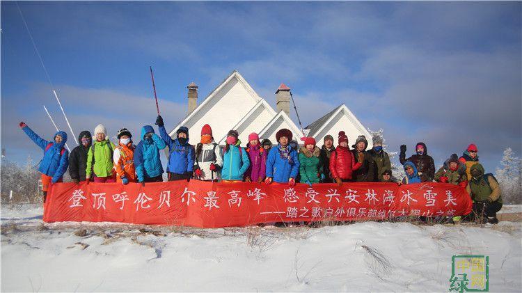 呼伦贝尔最高峰——绰尔大黑山迎来首批登山爱好者