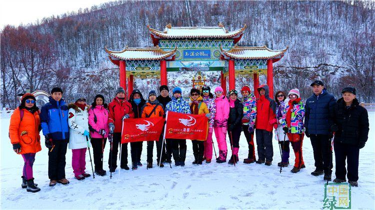 绰尔林业局迎来今冬第二批攀登大黑山团体(摄影:李浩) (2).JPG