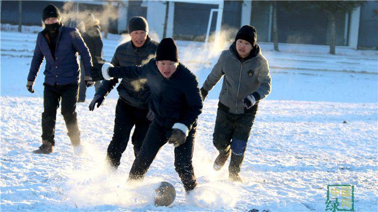 冰天雪地难挡足球热