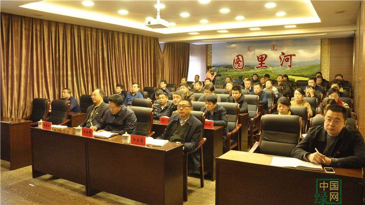 林区各地参加管理局党委召开关于做好元旦春节期间工作视频会议