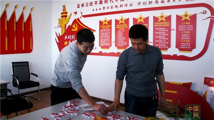绰尔林业局建设标准化党员活动室