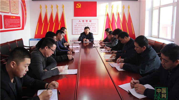 满归林业局召开2017年局机关支部书记抓党建工作述职评议会