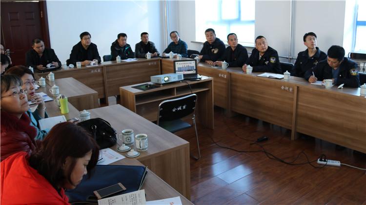 吉文林业局党委开展2017年度综合考核工作