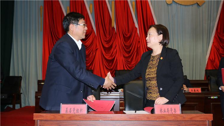 绰源林业局召开2018年度党建工作会议