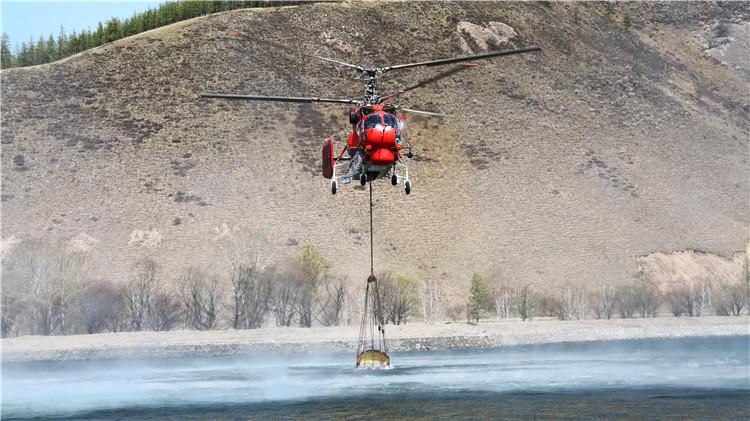 绰尔林业局开展直升机吊桶灭火演练