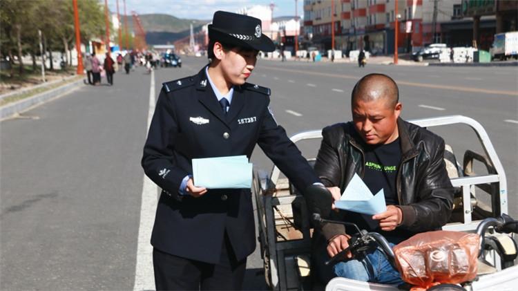 """根河森林公安局开展""""5.15""""打击和防范经济犯罪宣传日活动"""