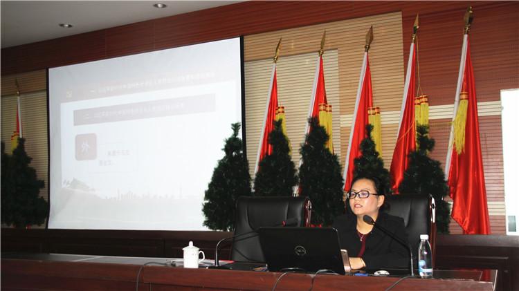 伊地区三家党委联合举办2018年度入党积极分子培训班