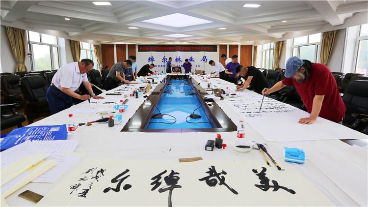 绰尔林业局开展庆建局60周年迎森林旅游节书画名家笔会