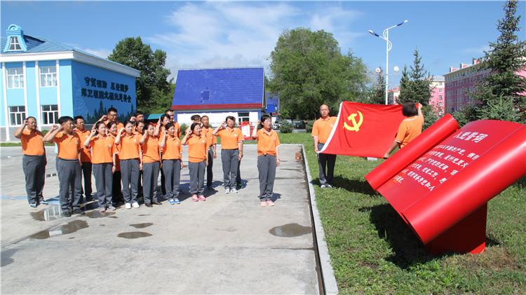 绰尔林业局机关党群二支部举办主题党日活动