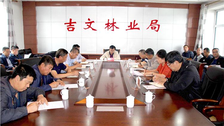 吉文林业局党委召开中心组(扩大)学习会