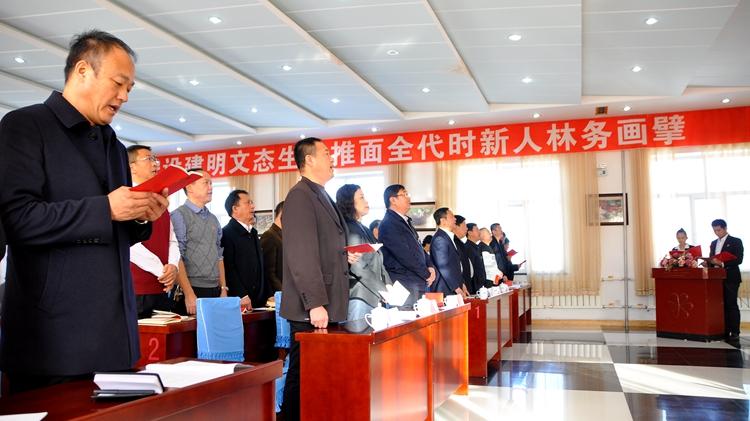 """库都尔林业局开展""""新时代 新担当 新作为""""主题党日活动"""