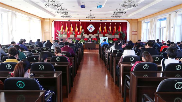 绰尔林业局机关党委开展全员诚信教育活动