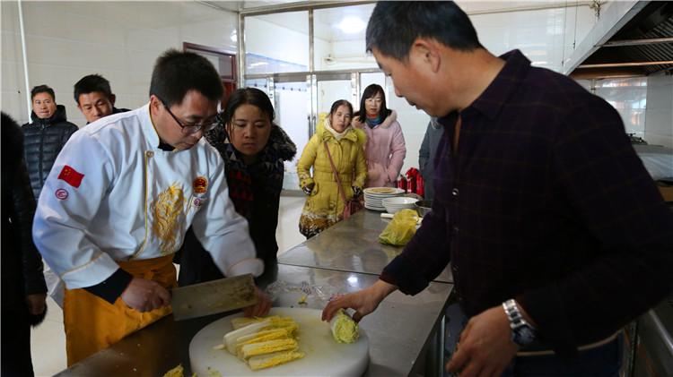 绰尔林业局举办烹饪培训班
