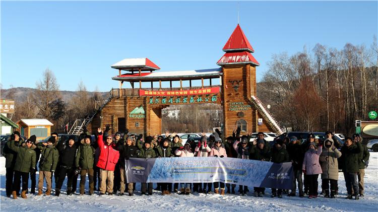 """莫尔道嘎国家森林公园上演冰天雪地里的速度与激情"""""""