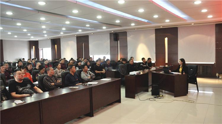 图里河林业局党委召开2018年度党员培训班