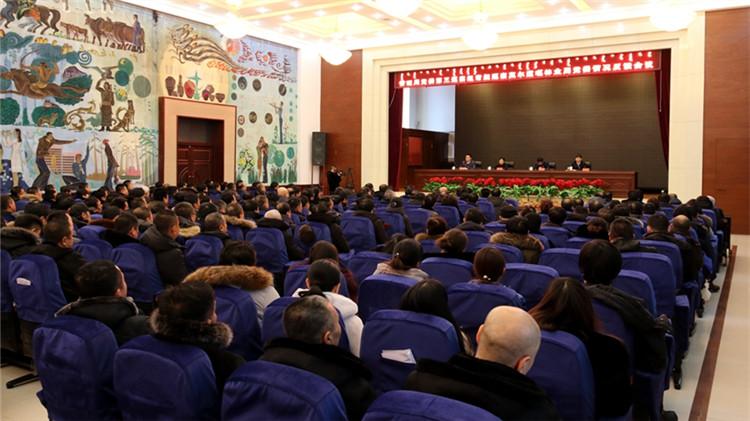 管理局党委第三巡察组常规巡察莫尔道嘎林业局党委情况反馈会议召开
