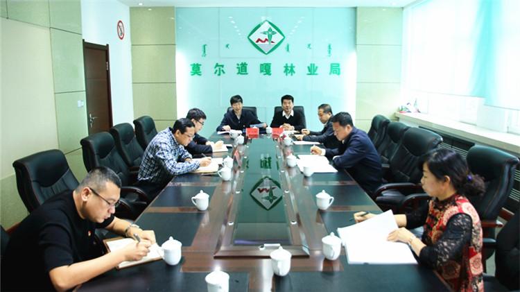 莫尔道嘎林业局党委召开意识形态工作研讨会议