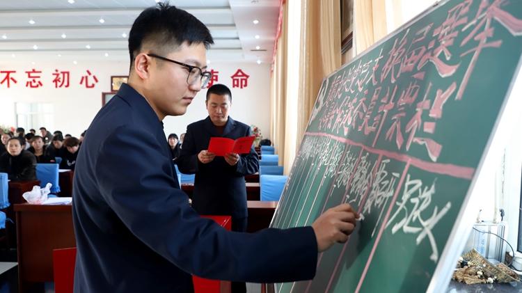 库都尔林业局直属机关党总支召开换届选举党员大会