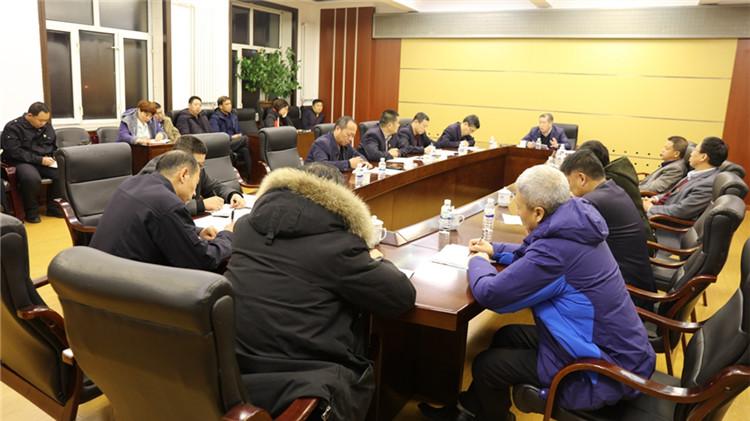 大杨树林业局召开第二十八次党委(扩大)会议